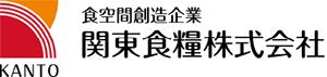 関東食糧株式会社
