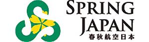 春秋航空日本株式会社